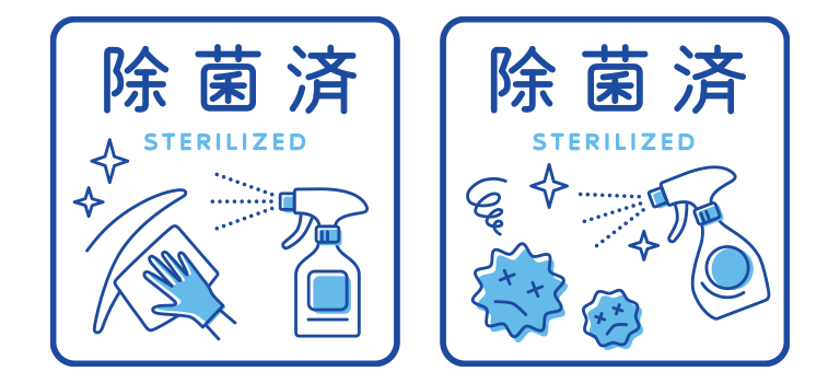 施設のエントランスなどにに「オゾン脱臭・除菌済み」を掲示することで、ご利用者様も安心です!