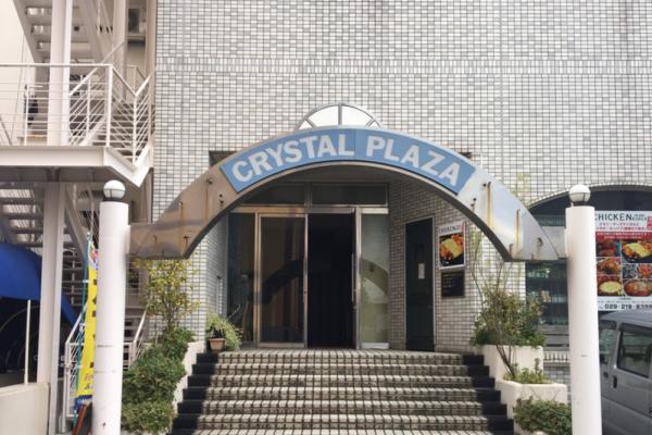 HOTEL CRYSTAL PLAZA様